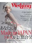 Wedding Book  Vol.56