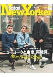 Safari New Yorker Vol.5