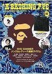 A BATHING APE 品牌MOOK 2016年夏季號附CAMO人猿圖案皮質