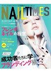 NAIL TIMES Vol.5
