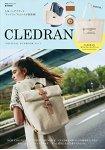 CLEDRAN 品牌MOOK 2016年春夏號 附大型托特包