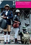 FASHION TRIBES-GLOBAL STREET  STYLE