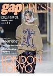 gap PRESS Collection-PRET-A-PORTER Vol.131