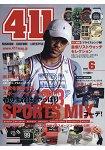 411嘻哈潮流誌 6月號2016