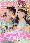 nico~puchi 少女 誌 6月號2016附EARTHMAGIC 瑪菲熊隨身鏡梳組