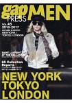 gap PRESS MEN Vol.45(2016-2017年秋冬號)