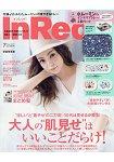 In Red 7月號2016附嚕嚕米大小托盤4件組