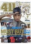411嘻哈潮流誌 7月號2016