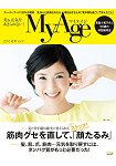 MyAge  Vol.9 2016年夏季號