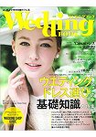 Wedding Book  Vol.57