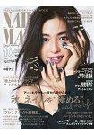 NAIL MAX 10月號2016
