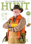 HUNT Vol.13(2016年秋季號)附IC卡貼
