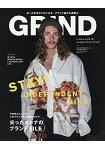 GRIND 10月號2016