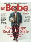 Mr.Babe Magazine-30歲胖型男時尚與生活 Vol.1