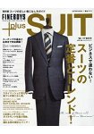 FINEBOYS + Plus SUIT Vol.26 2016年秋冬號