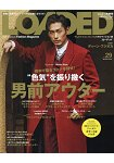 LOADED Vol.29