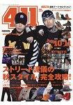 411嘻哈潮流誌 11月號2016