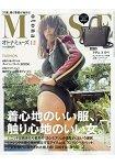 otona MUSE女神流行誌 12月號2016附ADAM ET ROPE`高質感手提肩背包