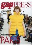 gap PRESS Collection-PRET-A-PORTER Vol.133