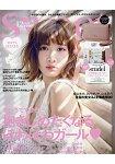 sweet 12月號2016附snidel 粉色系少女肩背包