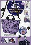 迪士尼反派服飾系列Villains 托特包與小物包特刊附肩背手提兩用包與小物包