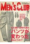 MEN`S CLUB 1月號2017