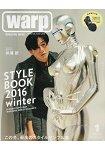 Warp Magazine Japan  1月號2017
