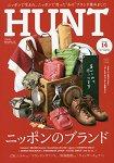 HUNT Vol.14(2016年冬季號)附年曆