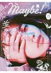 Maybe! Vol.2
