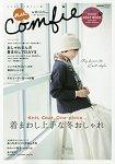 nu Comfie  自然風時尚生活 Vol.33(2016-2017年冬季號)