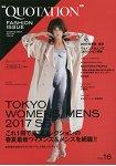 QUOTATION FASHION ISSUE Vol.16