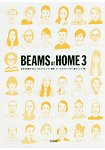 BEAMS AT HOME-日本代表性潮流創意集團員工的生活與私服 Vol.3