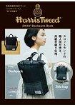 Harris Tweed 蘇格蘭哈里斯織品品牌後背包特刊附高級手織毛料後背包