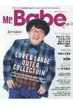 Mr.Babe Magazine-30歲胖型男時尚與生活 Vol.2