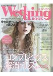 Wedding Book  Vol.58