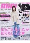 mini 2月號2017附X-girl特製復古米奇流蘇錢包.復古米奇貼紙