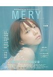 MERY Vol.4