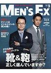 MEN``S EX  3月號2017
