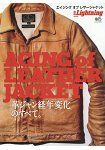 AGING of LEATHER JACKET-皮衣外套時尚演進史