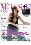 otona MUSE女神流行誌 4月號2017附IENA 時尚簡約高質感大型托特包