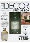 ELLE D&#201COR特刊 2月號2017附DURANCE 薰衣草燙衣水500ml