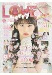 LOVE berry 高中女生髮妝書 Vol.6附E hyphen world gallery friends特製天使美妝包