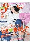Seventeen 4月號2017附WEGO女孩風滿版圖案大型托特包