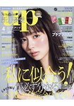 bea`s up  4月號2017附Je l`aime 洗髮精.潤絲精試用品