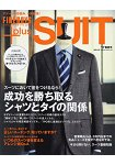 FINEBOYS + Plus SUIT Vol.27 2017年春夏號