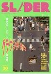SLIDER Skateboard Culture Magaznie Vol.30(2017年春季號)