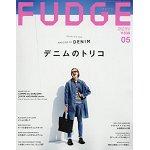 FUDGE 5月號2017