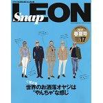 Snap LEON Vol.16 2017年春夏號