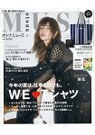 otona MUSE女神流行誌 6月號2017附JOURNAL STANDARD 特大折疊式條紋托特包