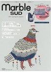 marble SUD 品牌MOOK 2017年春夏號附土與草圖案緹花織紋兩用側背包